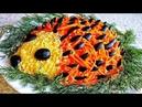 Фантастический Успех Неизбежен! Шикарный Новогодний Салат Ежик с курицей, грибами Рецепт Новый Год