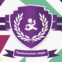 Правильные-ЛюдиЛипецк