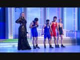 КВН Борцы - Песня для жюри