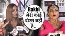 Arshi Khan Ki Baton Se Rakhi Sawant Ko Aa Sakta Hai Gussa | Bigg Boss 12