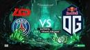 PSG.LGD vs OG, The International 2018, Playoff, game 2