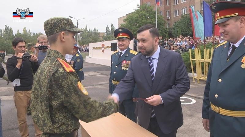 Новобранцы донецкого военного лицея дали «Клятву лицеиста»