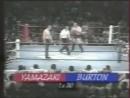 Бушидо 12 Казуо Ямазаки Том Бертон