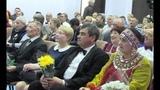 Юбилейный вечер композитора Николая Зимина (новая версия)