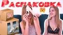 ОГРОМНАЯ распаковка посылок с примеркой с Aliexpress 124 | ОЖИДАНИЕ vs РЕАЛЬНОСТЬ | NikiMoran