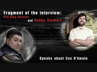 Bobby Stewart speaks about Cus DAmato