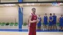 Мастер-класс для тверских баскетболистов провел экс-игрок национальной сборной
