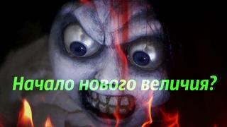 Обзор фильма Проклятие: Кукла Ведьмы (2018) 18+* (Социопат Посмел говорить о кино)