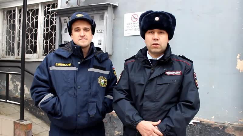 Сотрудники полиции и бригада аварийно-спасательной службы спасли жизнь иркутянину