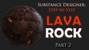 Substance Designer: Lava Rock Part 2