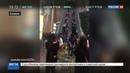 Новости на Россия 24 Гонконгский эскалатор ранил 17 человек