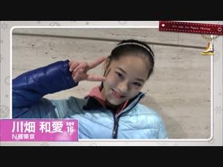 Fuji TV Ladies SP Introducion Group 2