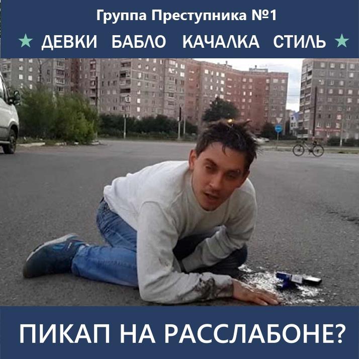 https://pp.userapi.com/c851436/v851436816/1802ad/INGcpZ3qXkY.jpg