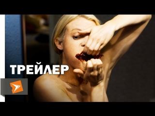 Зеркала — Русский трейлер (2008) / США / Германия / ужасы детектив / Кифер Сазерленд / Пола Пэттон / Эми Смарт / Джейсон Флеминг