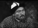 """История Ленфильма 1938 год Амангельды"""""""