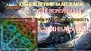 ЧИТЫ MOBILE LEGENDS 1.3.44 RADAR BADANG VIP/PREMIUM MAP HACK NO ERROR SCRIPT