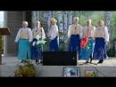 Народный вокальный ансамбль Забавушка