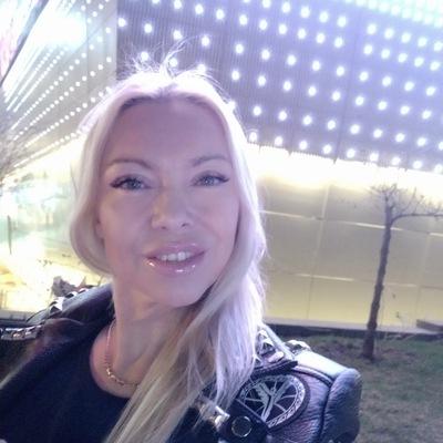 Наталья 44 года Москва