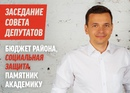 Илья Яшин фото #45