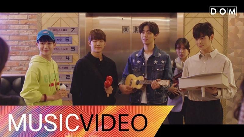 [MV] S.O.U.L - Gravity Acappella (Feat. MOOK) (탑매니지먼트 OST) Top Management OST