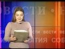 Выпуск новостей Телерадиокомпании АРТ от 07-12-2018г.