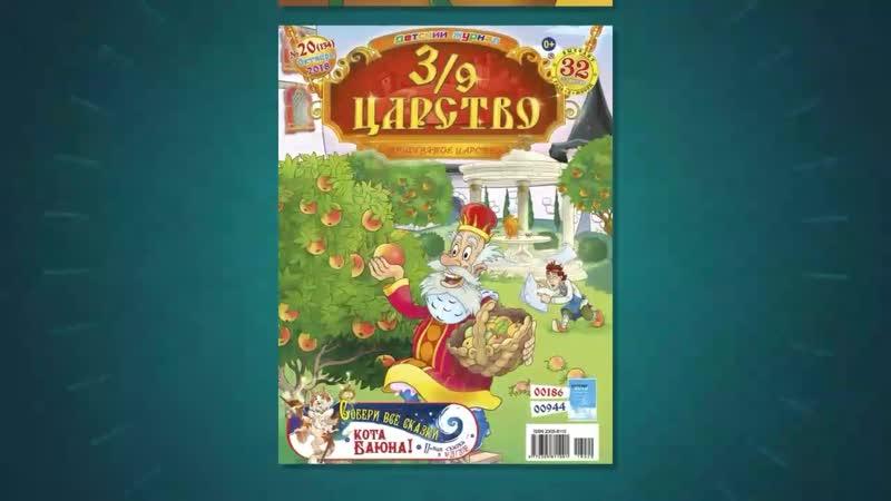 Октябрь Медвегузики Непоседа 3 9 у царство Забавные наклейки Маленькие художники