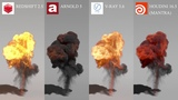 Render Comparison Test 4 (Volume) - Redshift, Arnold, V-Ray, Mantra -