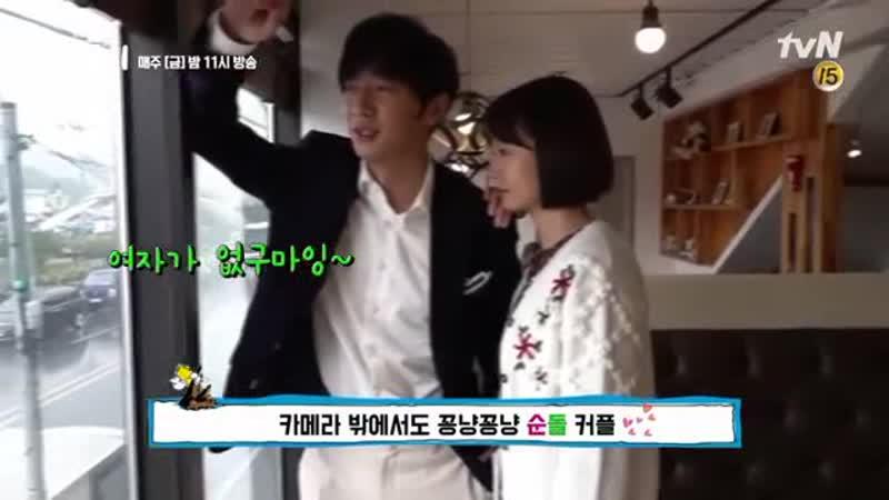 [TvN] За кадром съёмок 5 эпизода дорамы «Суперзвезда Ю Пэк/Top Star Yoo Baek»