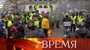 «Редакция требует крови»: как по заказу BBC искали русский след в беспорядках во Франции.