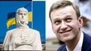 💥 Навальный расчехлился на украинском вопросе 🎯