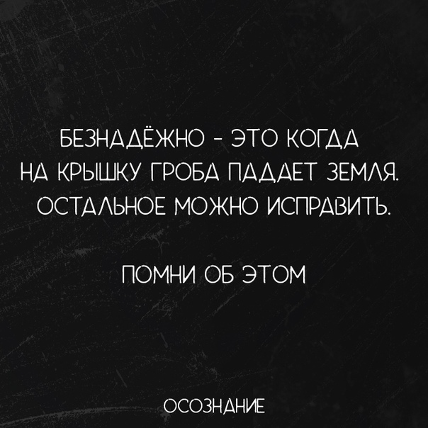Фото №456253445 со страницы Никиты Карташова