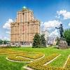 Не типичный Донецк