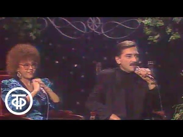 Счастливый случай Гости передачи Я Поплавская А Тиханович Электроклуб 1992