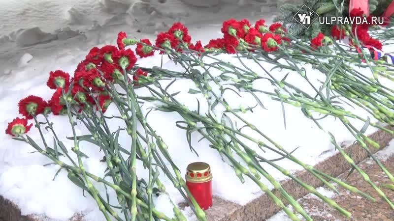 Батальон памяти полевая кухня оркестр Ульяновцы почтили память воинов