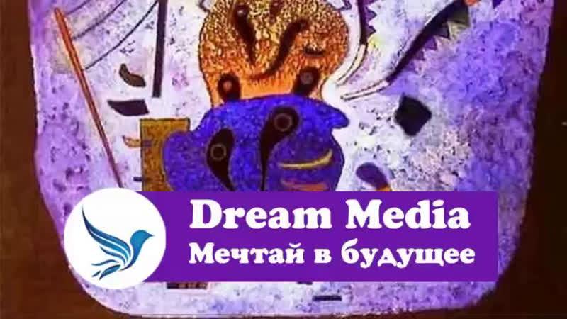 17.30 29.07.2019 - Dream Teens LIVE Studio - 4 -Прямой эфир- DreamtLIVE.tk - PermLIVE.Info