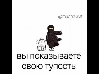 intim_islame_Bo1vv3NBudA.mp4