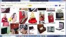 Поиск картинок в яндексе как скачать картинку в Яндексе