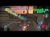 War Robots Шальной взвод с (ОГОНЬ)Neon