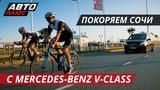 Финальный этап триатлона Ironstar Mercedes-Benz - Три степени свободы Часть 6