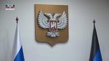 Состоялось очередное заседание Народного Совета ДНР