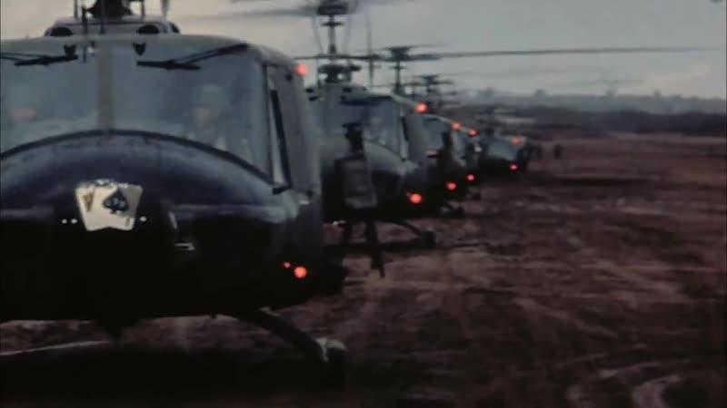 Затерянные хроники вьетнамской войны. 5 серия. Переломный момент. (1964-1965гг.).