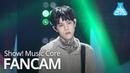 [05.01.19] Show! Music Core (Fancam) @ N.Flying - Rooftop (Hun focus)