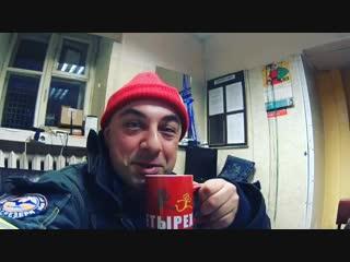 Как спасатели чай пьют.mp4