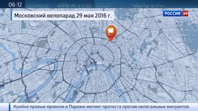 Новости на Россия 24 • 29 мая по Москве проедет крупнейший в России велопарад