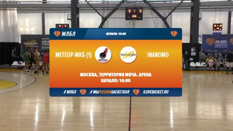 МЛБЛ-Москва. Территория мяча. Арена