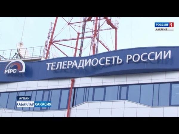 РТПЦ цифровое ТВ. .2019