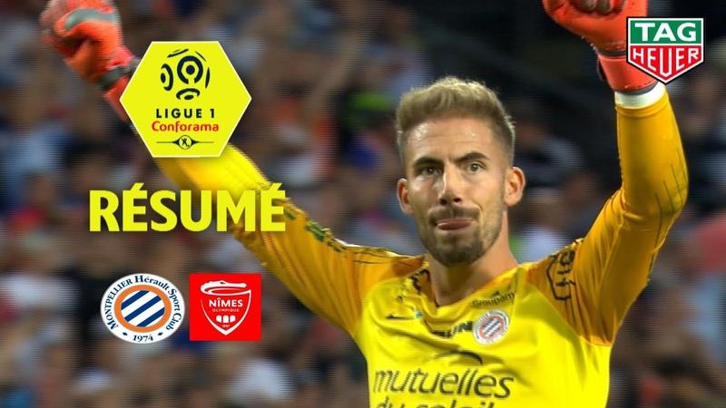 Лига 1. 8 тур. Монпелье - Ним (Обзор матча)