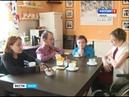 В Пензе уникальный интернат для инвалидов Квартал Луи освятил митрополит Серафим
