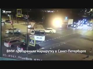 Появилось видео с места столкновения BMW и маршрутки в Петербурге