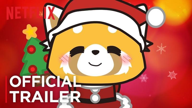Aggretsuko We Wish You A Metal Christmas   Official Trailer [HD]   Netflix